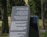 The memorial at the site of the original Jewish cemetery