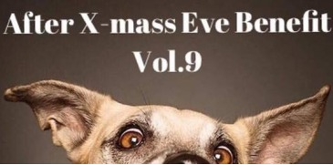 After X-mass Eve Benefit Vol. 9